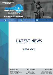 Knowledge Corner - February 2021 - Issue 03